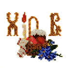Набор для вышивания бисером Бисеринка Б-0072 «Пасхальная» 12*12 см