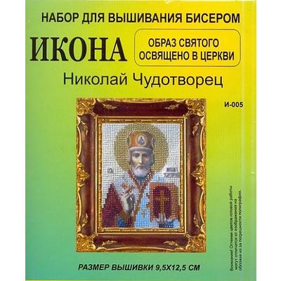 Набор для вышивания бисером ЗВ И-005 «Николай Чудотворец» в интернет-магазине Швейпрофи.рф