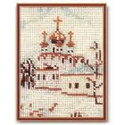 Набор для вышивания бисером Кроше В-047 «Москва. Смоленский собор» 10*14 см