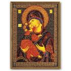 Набор для вышивания бисером Кроше В-147 «Икона Божией Матери Владимирская» 18*25 см