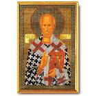 Набор для вышивания бисером Кроше В-151 «Николай Чудотворец» 17*26 см