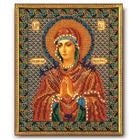 Набор для вышивания бисером Кроше В-154 «Умягчение злых сердец» 20*25 см