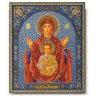 Набор для вышивания бисером Кроше В-157 «Знамение» 20*24 см