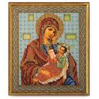 Набор для вышивания бисером Кроше В-158 «Утоли мои печали» 20*24 см