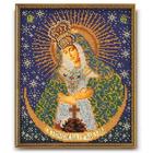 Набор для вышивания бисером Кроше В-161 «Икона Божией Матери Остробрамская» 20*24 см