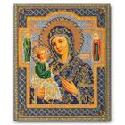 Набор для вышивания бисером Кроше В-164 «Икона Божией Матери Иерусалимская» 20*24 см