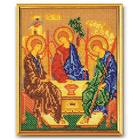 Набор для вышивания бисером Кроше В-167 «Святая Троица» 19*24 см