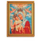 Набор для вышивания бисером Кроше В-168 «Богородица Милующая» 20*26 см
