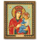 Набор для вышивания бисером Кроше В-169 «Богородица Споручница грешных» 20*24 см