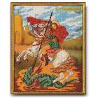 Набор для вышивания бисером Кроше В-175 «Георгий Победоносец» 21*26 см