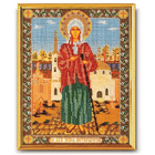 Набор для вышивания бисером Кроше В-176 «Ксения Петербургская» 20*26 см