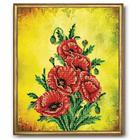 Набор для вышивания бисером Кроше В-227 «Мелодия страсти (маки)» 28*38 см