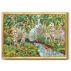 Набор для вышивания бисером Кроше В-237 «Березовая роща» 38*27 см