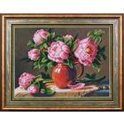 Набор для вышивания бисером МК Б-054 «Розовые пионы» 38*28,5 см