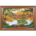 Набор для вышивания бисером МК Б-119 «Осенняя прогулка» 45,5*28,5 см