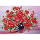 Набор для вышивания бисером МК Б-263 «Миллион алых роз» 47*33 см