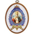 Набор для вышивания бисером МП 0097/БПц «Николай Чудотворец» 24*26 см