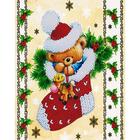 Набор для вышивания бисером Наследие НДА4-046 «Новогодний мишка» 20*25 см