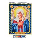 Набор для вышивания бисером Наследие НДА5-010 «Пресв. Богородица Умиление»