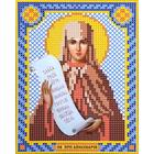 Набор для вышивания бисером Наследие НДА5-046 «Св. Полина» 12*16 см