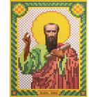Набор для вышивания бисером Наследие НДА5-096 «Св. Павел» 12*16 см