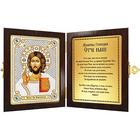 Набор для вышивания бисером Нова Слобода СМ7001 «Христос Спаситель» 7*10 см