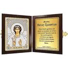 Набор для вышивания бисером Нова Слобода СМ7005 «Ангел Хранитель» 7*10 см