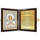 Набор для вышивания бисером Нова Слобода СМ7007 «Богородица Семистрельная» 7*10 см