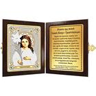 Набор для вышивания бисером Нова Слобода СМ7010 «Богородица Трилетствующая» 7*10 см