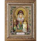 Набор для вышивания бисером Паутинка Б-1001 «Св. Княгиня Ольга» 24*31 см
