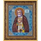 Набор для вышивания бисером Паутинка Б-1009 «Св. Серафим Саровский» 20*25 см