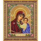 Набор для вышивания бисером Паутинка Б-1012 «Пр. Богородица Казанская» 20*25 см