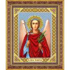 Набор для вышивания бисером Паутинка Б-1015 «Ангел Хранитель» 20*25 см