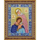 Набор для вышивания бисером Паутинка Б-1019 «Св. Петр и Февронья Муромские» 20*26,5 см