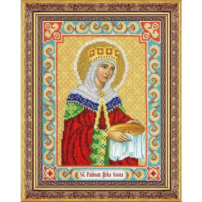 Набор для вышивания бисером Паутинка Б-1021 «Св. Равноап. царица Елена» 19*25,5 см в интернет-магазине Швейпрофи.рф