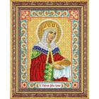 Набор для вышивания бисером Паутинка Б-1021 «Св. Равноап. царица Елена» 19*25,5 см