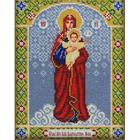 Набор для вышивания бисером Паутинка Б-1029 «Богородица Благодатное небо» 20*25 см