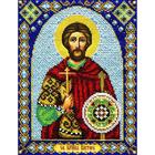 Набор для вышивания бисером Паутинка Б-1036 «Св. Мученик Виктор» 20*25 см