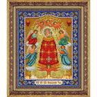 Набор для вышивания бисером Паутинка Б-1042 «Пр. Богородица Прибавление ума» 20*25 см