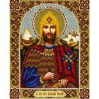 Набор для вышивания бисером Паутинка Б-1052 «Св. Александр Невский» 20*25 см