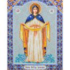 Набор для вышивания бисером Паутинка Б-1066 «Пр. Богородица Покрова» 20*25 см