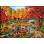 Набор для вышивания бисером Паутинка Б-1436 «Осенняя пора» 38*28 см