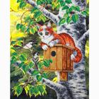 Набор для вышивания бисером Паутинка Б-1463 «Спокойный отдых» 28*35 см