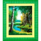 Набор для вышивания бисером ЧМ Б0662 «Прохладный ручей» 24,5*30,5 см