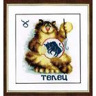 Набор для вышивания Золотое руно ВЛ-002 «Знаки зодиака. Телец» 13*15,2 см