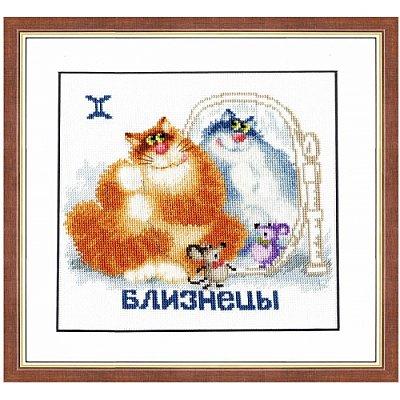 Набор для вышивания Золотое руно ВЛ-003 «Знаки зодиака. Близнецы» 18*14,5 см в интернет-магазине Швейпрофи.рф
