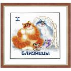 Набор для вышивания Золотое руно ВЛ-003 «Знаки зодиака. Близнецы» 18*14,5 см