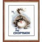Набор для вышивания Золотое руно ВЛ-008 «Знаки зодиака. Скорпион» 11,5*14,8 см