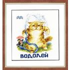 Набор для вышивания Золотое руно ВЛ-011 «Знаки зодиака. Водолей» 13*15 см