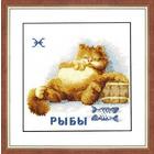Набор для вышивания Золотое руно ВЛ-012 «Знаки зодиака. Рыбы» 14*16,2 см